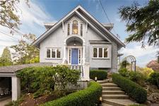 935 Terrace Ave - MLS® # 857622