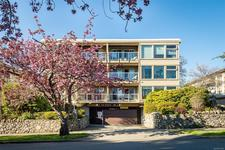 204 - 1166 Rockland Ave - MLS® # 873952