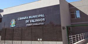 Câmara Municipal anuncia Concurso Público com salários a partir de R$ 2.113,16