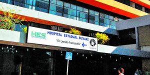 Moradores de Artur Nogueira poderão ser atendidos em hospitais de Jaguariúna e Sumaré