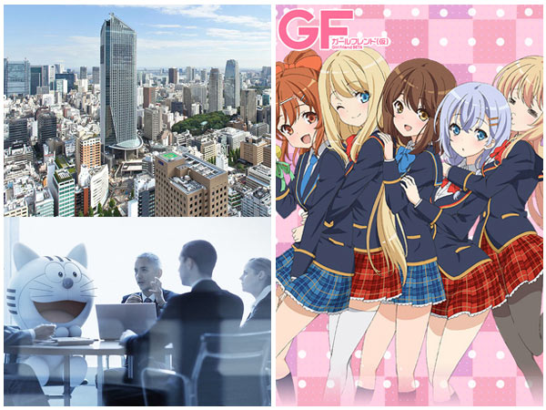 Japan's newest luxury high-rise building, and the Girlfriend (BETA) anime.