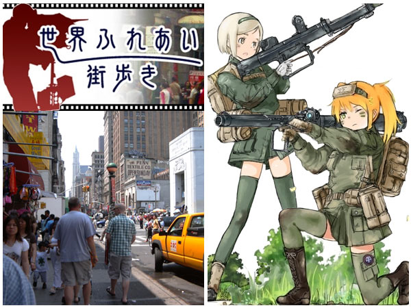 viewing the world from Japan: Peace and War edition.