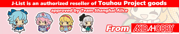 J-List is now an official Touhou shop!