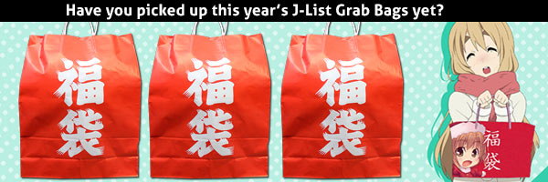 Did you order your J-List grab bags yet?