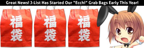 Ecchi Fuku-bukuro Grab Bag Start Today!