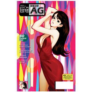 Comic AG Super Erotic Manga Anthology vol. 80. English hentai manga magazine