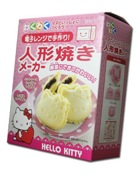 Hello Kitty Ningyo Yaki Maker