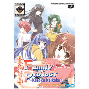 Family Project ~ Kazoku Keikaku