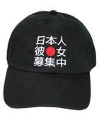 HAT-GF1