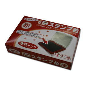 Mini Stamp Ink ~ Red