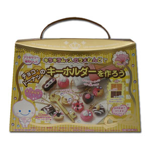 Mousse-chan Kira-Kira Paper Clay Set ~  Donut & Chocolate's Key Chain