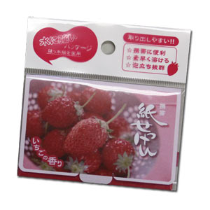 Portable Paper Soap ~ Strawberry Scent