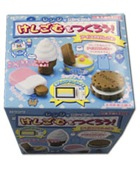 Fun Erasers & Crafts from Japan + More