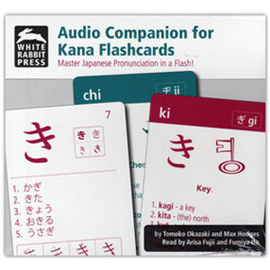Audio Companion for Kana Flashcards ~ White Rabbit