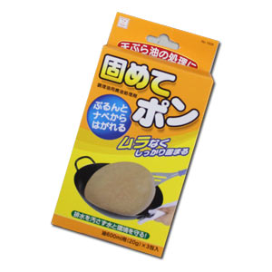 KATAMETE-PON ~ ECO Powder to Dispose Oil