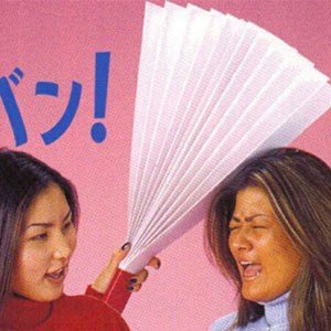Harisen ~ Traditional Large Fan for Comedy