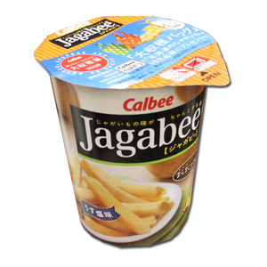 Calbee Jagabee