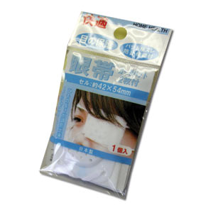 Japanese Style Eye Patch for Cosplay