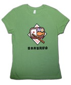 SHIRT-BENTO2