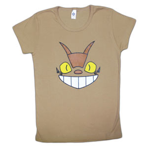 Cheshire Cat Bus - Brown (Women's Fitted)