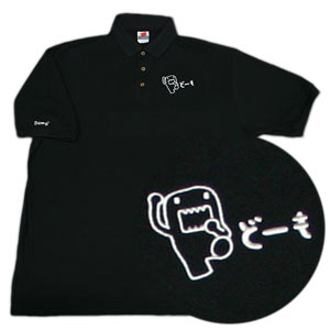 Domo-kun Outline - Black (Men's Polo)