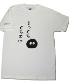 SHIRT-SOOT1