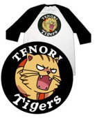 SHIRT-TIGERS1