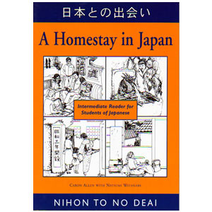 Homestay in Japan: Nihon to no Deai