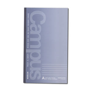 CAMPUS New Slim B5 Size Note book