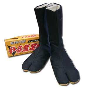 Black 25cm Genuine Tabi (Ninja Shoes)