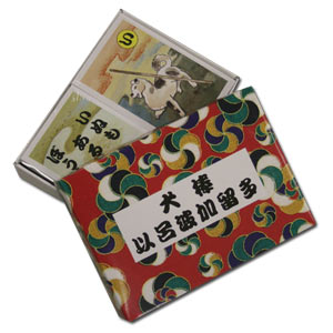 IROHA KARUTA ~ Japanese Kotowaza Card Game