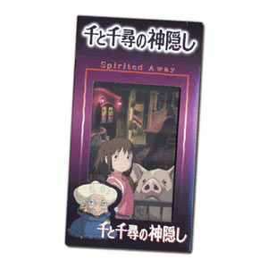 Spirited Away Playing Cards -- Sen To Chihiro No Kamikakushi