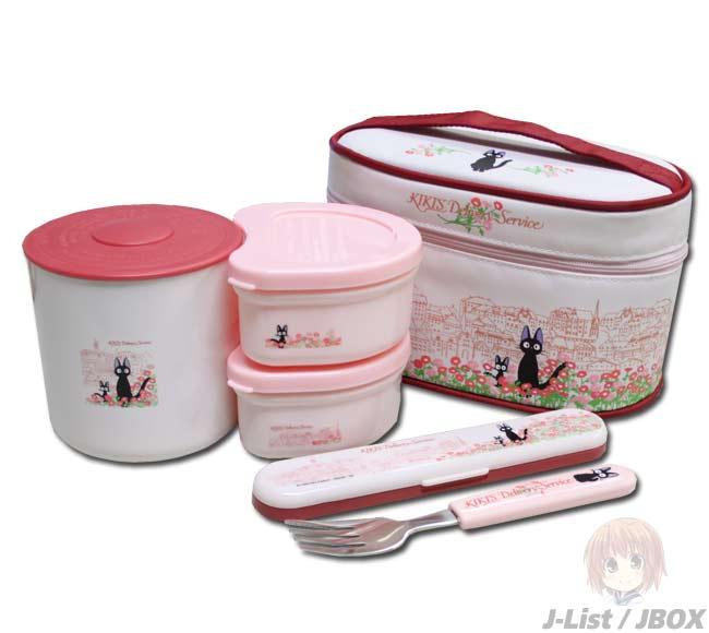 Jiji Thermal Bento Box Set -- Kiki's Delivery Service