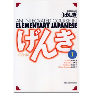 Genki I ~ An Integrated Course in Elementary Japanese 1 Textbook