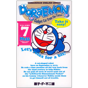 Doraemon Bilingual Comic vol. 7