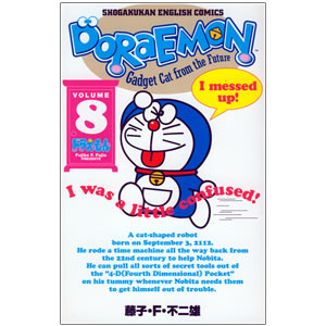 Doraemon Bilingual Comic vol. 8