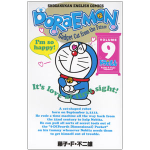 Doraemon Bilingual Comic vol. 9