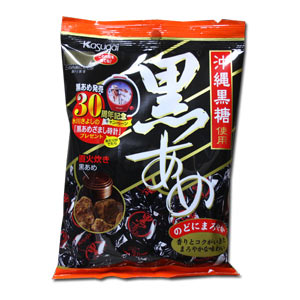Kuro Ame -- Traditional Black Sugar Candy