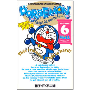 Doraemon Bilingual Comic vol. 6