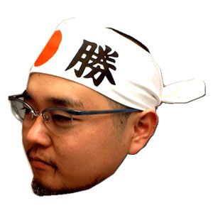 Certain Victory ~ Hisshou Large Hachimaki