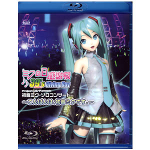 Project DIVA Presents ~ Hatsune Miku 39's Giving Day  (Blu-ray Disc)