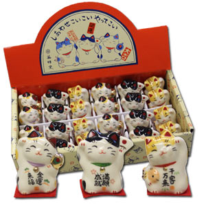 SENKYAKU-BANRAI ~  TORA Lucky Cat Happy Message Mini Display