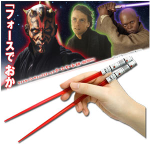 Star Wars Lightsaber Chopsticks -- Darth  Maul