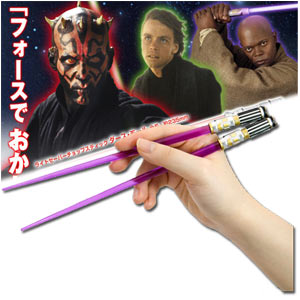 Star Wars Lightsaber Chopsticks -- Mace Windu