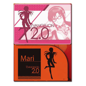 Mari Illustrious  Fleece Blanket w/Carrying Bag