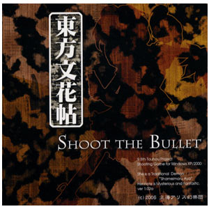 Touhou Project ~ Shoot the Bullet