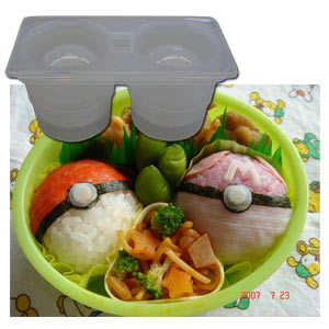 ONIGIRI /Rice Ball Maker -- Ball Shape
