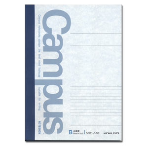 CAMPUS Standard B5 Note book ~50 Sheets