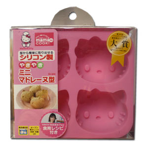 Hello Kitty Muffin Mold