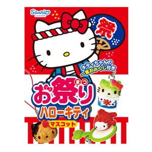 Hello Kitty Omatsuri Straps Full Set of 10